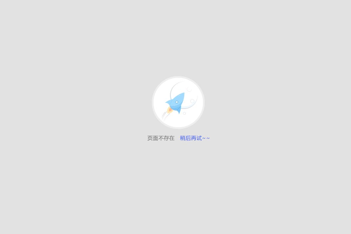 恒源祥 保暖内衣男士加厚加绒双层羊毛护膝保暖套装 EMD0532 中国红 195(5XL)